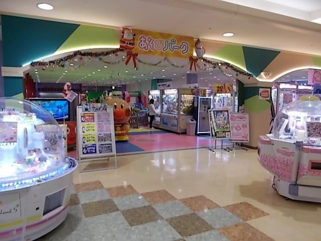 namcoアルプラザ宇治東店