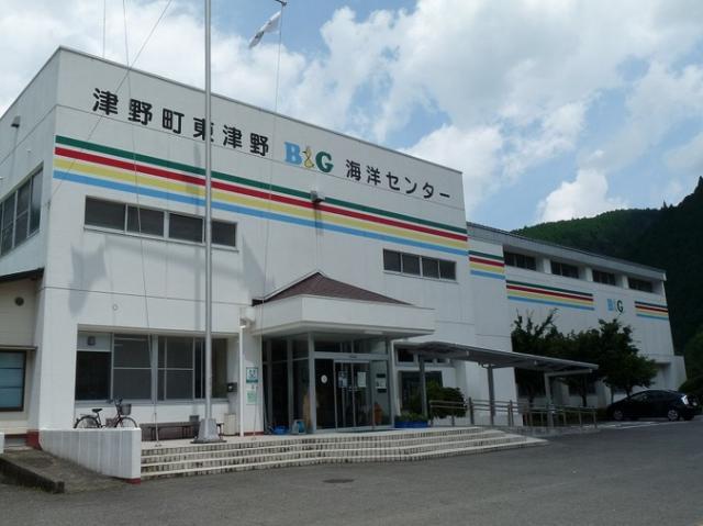 津野町東津野海洋センター