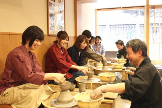 瑞光窯 京都で陶芸・ろくろ体験