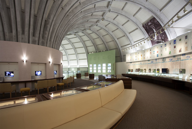 北九州市立文学館