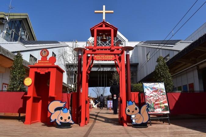 森の小リスキッズステーション in 軽井沢