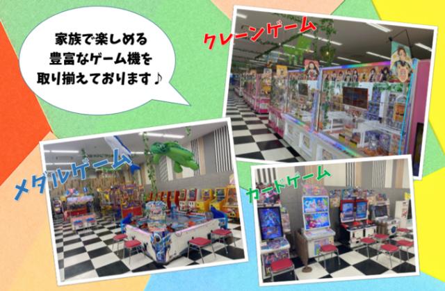 namcoゆめモール柳川店(ナムコゆめモール柳川店)