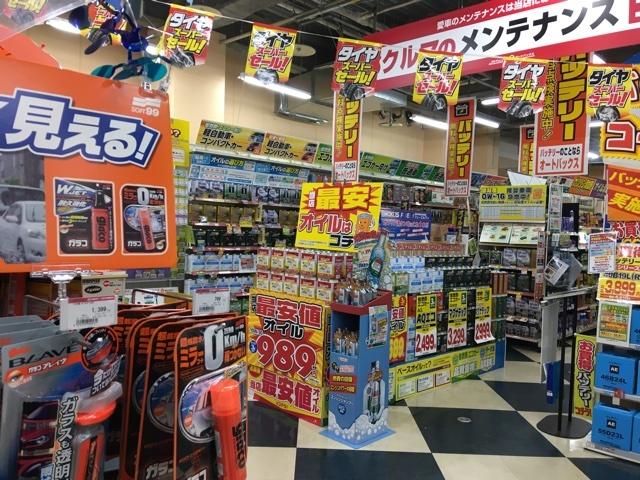スーパーオートバックス京都WOOWワンダーシティ