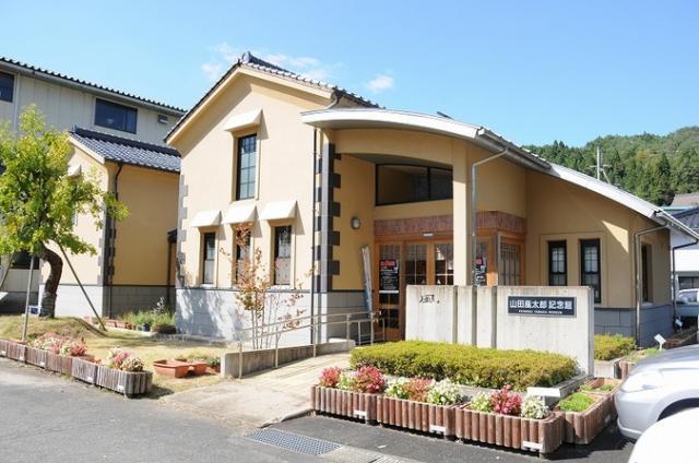 山田風太郎記念館