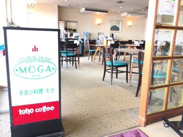 レストランMOGA(もが)