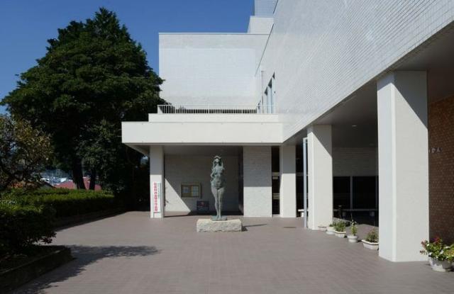 日立市郷土博物館