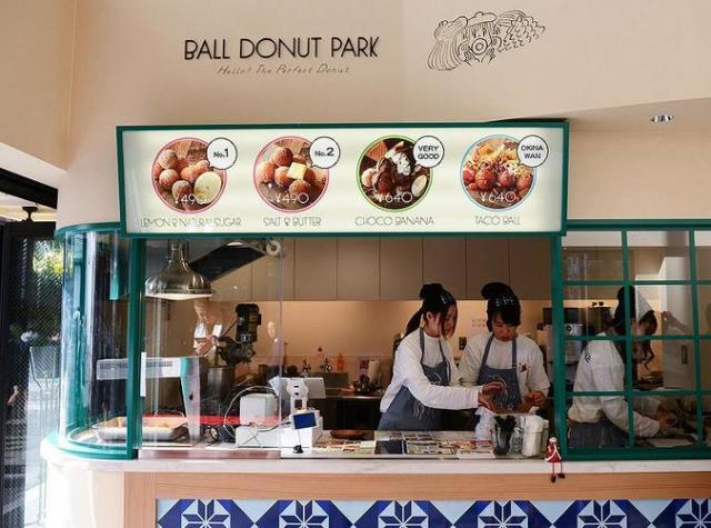 BALL DONUT PARK(ボールドーナツパーク) ボートレースアンテナショップ名古屋・大須店
