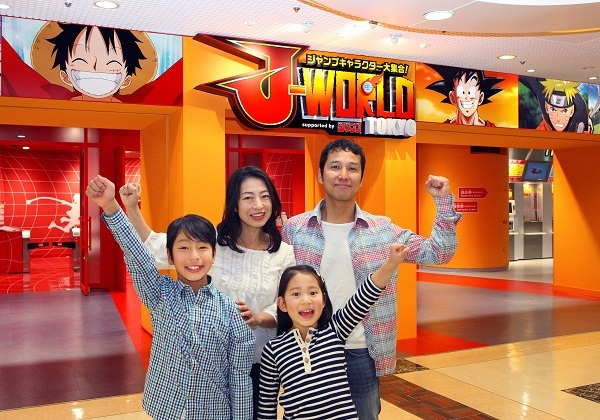 J-WORLD TOKYO(ジェイワールドトーキョー)