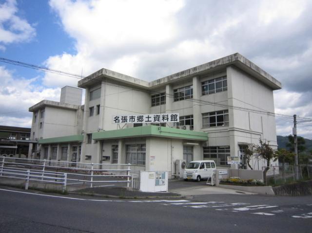 名張市郷土資料館