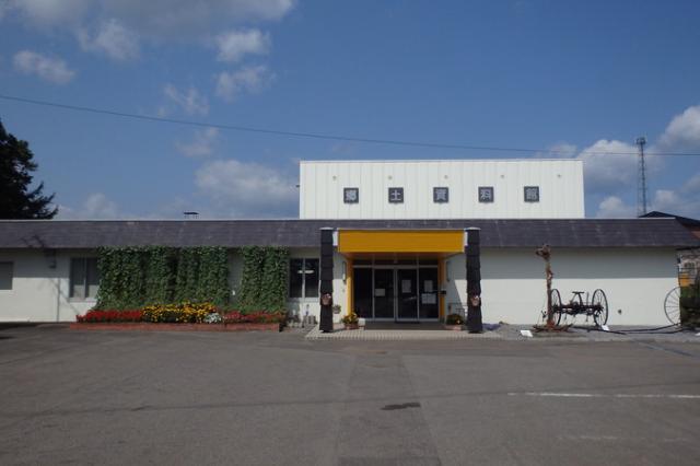 知内町郷土資料館