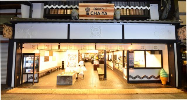 SNOOPY茶屋(スヌーピー茶屋) 京都・錦店