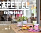 CAFETEL 京都三条 for Ladies