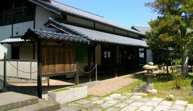 久賀歴史民俗資料館