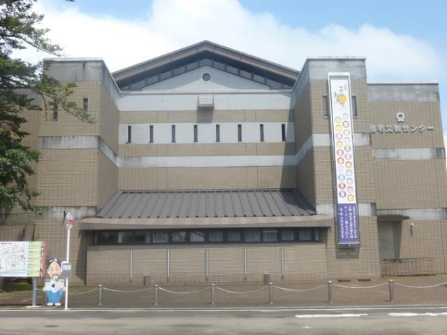 宿毛市立宿毛歴史館