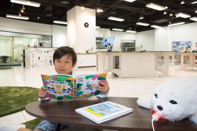 オープンテクノロジーセンター・Robo&Peace(ロボアンドピース)
