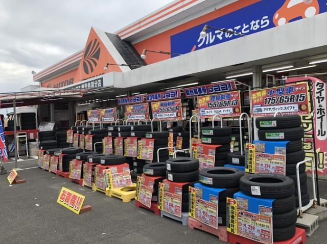 オートバックス鹿児島国分店