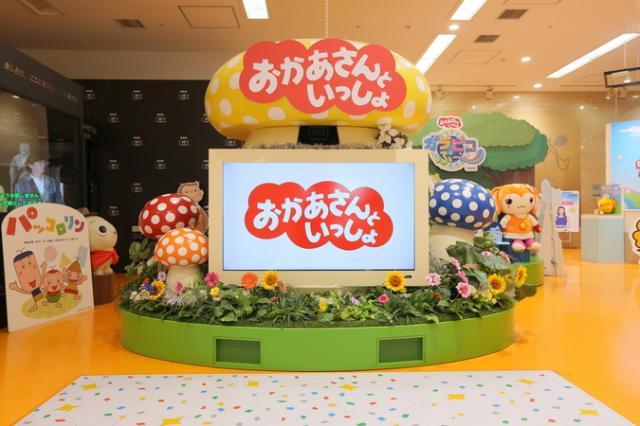 NHK名古屋放送局 放送体験スタジオわくわく <入場無料>