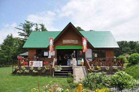 谷観光農場