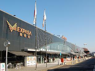 EXPASA海老名(上り)(エクスパーサ海老名 上り)
