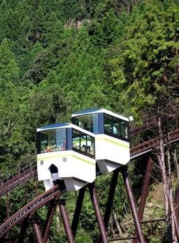 兵庫県立国見の森公園