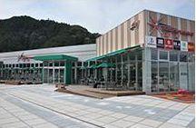 NEOPASA静岡(上り)(ネオパーサ静岡 上り)