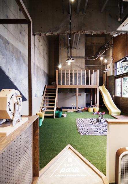 EIGHT PARK(エイトパーク)犬山店