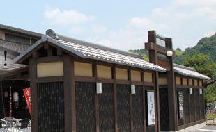 岸和田SA(上り線)(岸和田サービスエリア 上り線)