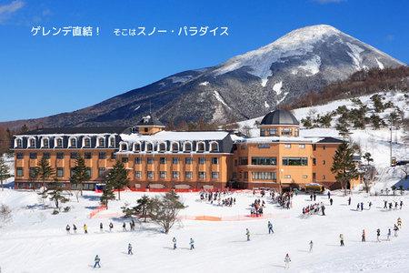 八子ヶ峰ホテル