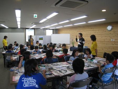栄村国際絵手紙タイムカプセル館
