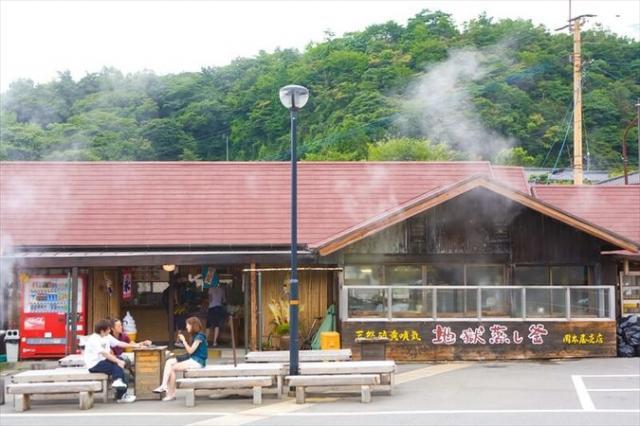 明礬温泉 岡本屋 売店