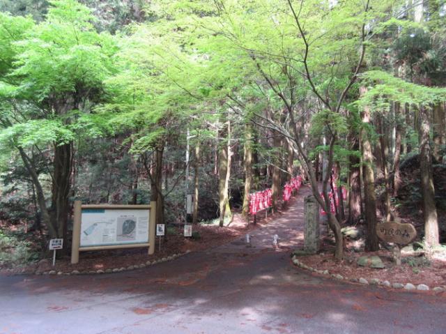 不動ケ滝園地