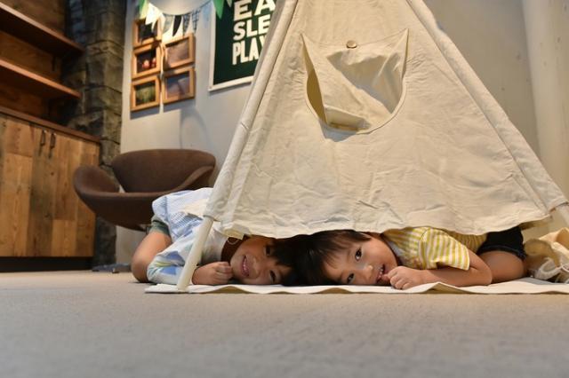 Home HAMAMATSU(ホームハママツ)