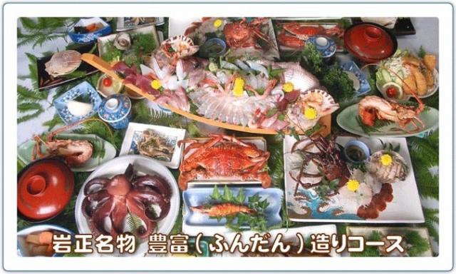 料理民宿 岩正(いわしょう)