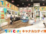 TOYS CAFE(トイズカフェ) キャナルシティ博多店