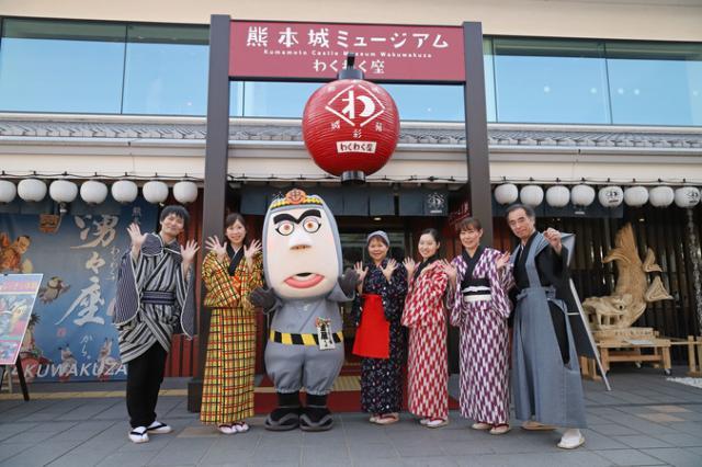 桜の馬場 城彩苑 熊本城ミュージアム「わくわく座」