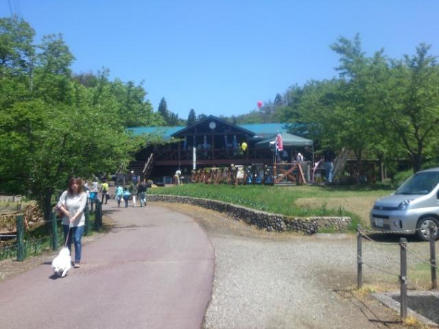 大平森林公園