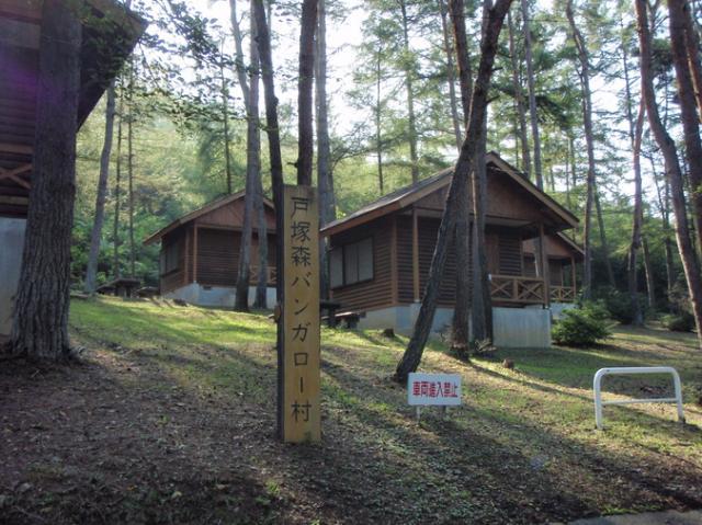 戸塚森森林公園