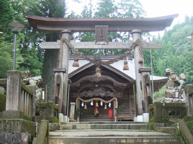 三嶋神社(梼原町)