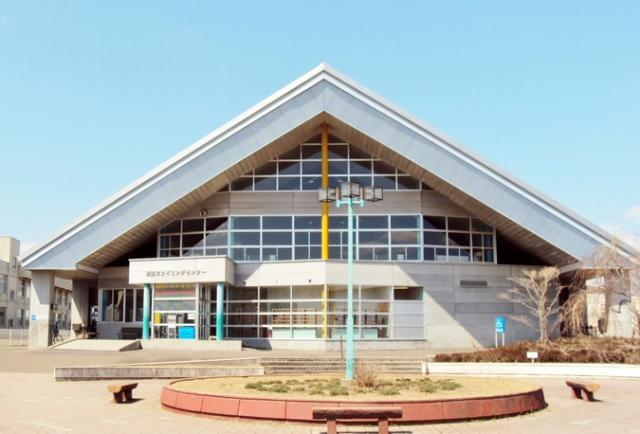 美里町スイミングセンター