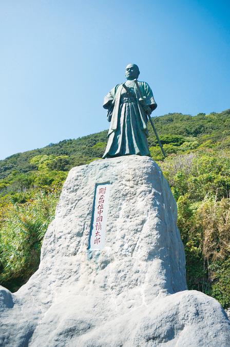 観光 協会 コンベンション 県 高知