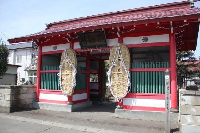 神宮寺(平川市)