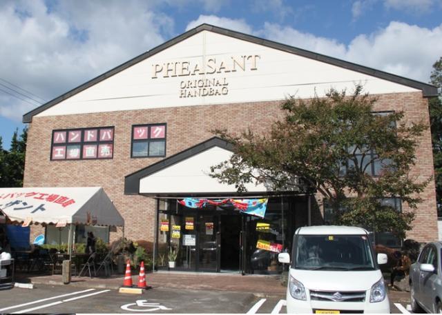 フェザント仙台店