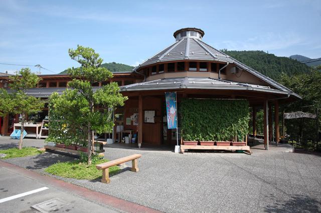 道の駅 小田の郷せせらぎ