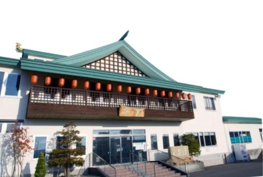 小樽天然温泉 湯の花 手宮殿