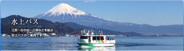 天気 三保 の 松原 富士山・三保の松原 絶景スポット特集