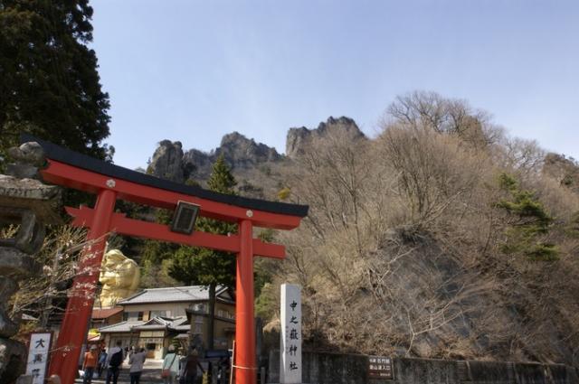 妙義山 中之嶽神社