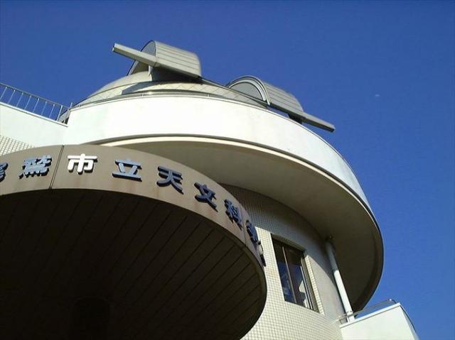 尾鷲市立天文科学館