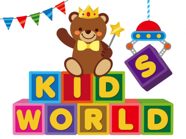 KIDS WORLD(キッズワールド)