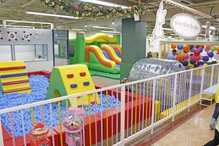 ニコニコ・ガーデン 可部店