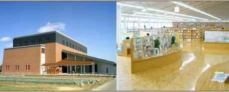 西川図書館・西川多目的ホール